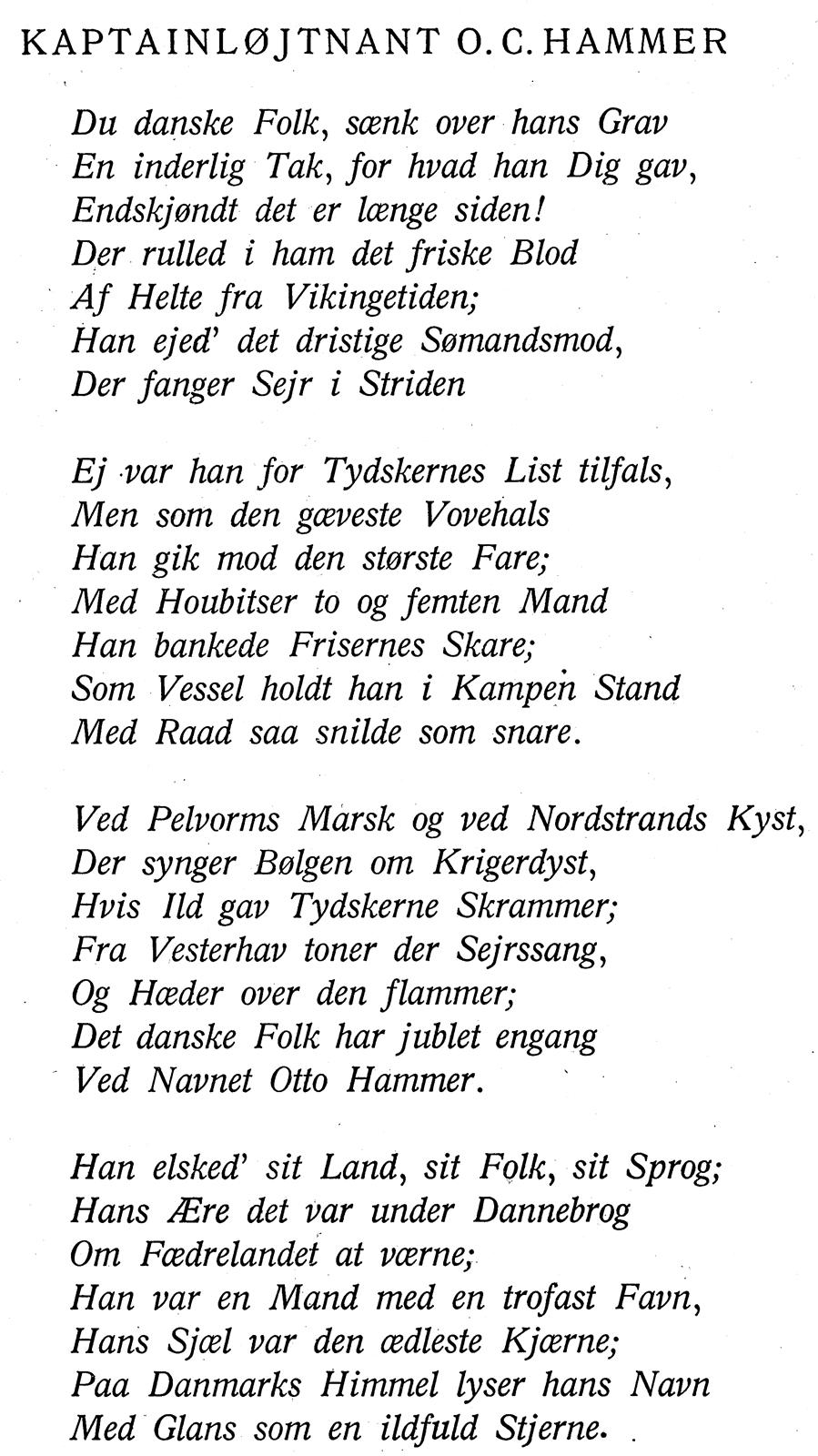 sproget i danmark mit fædreland
